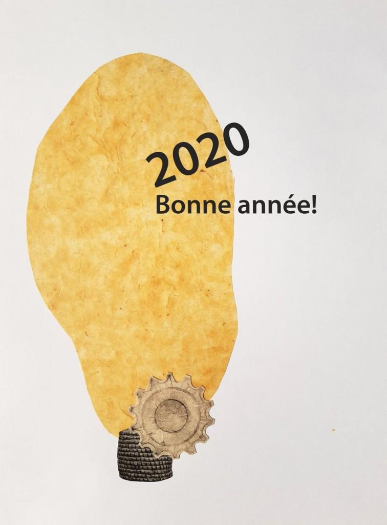 GB 2020